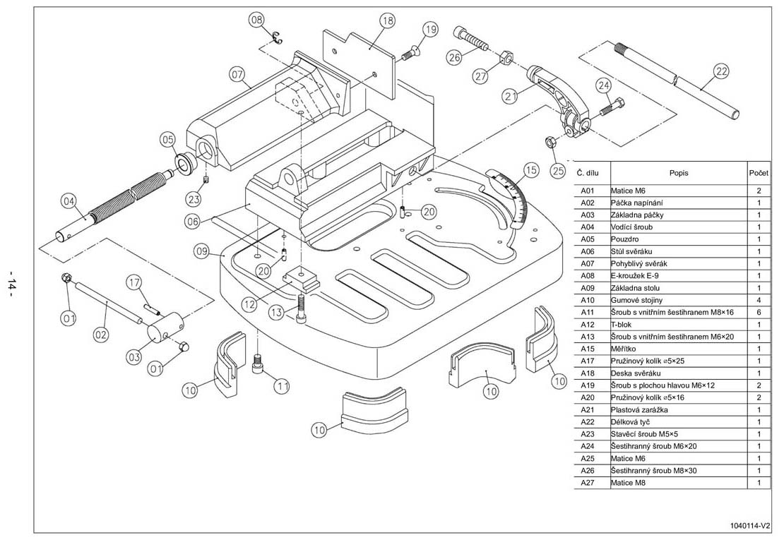 PMS-130-130-MO(seznam-dilu)